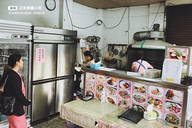 楊梅埔心-正宗泰國小吃-05