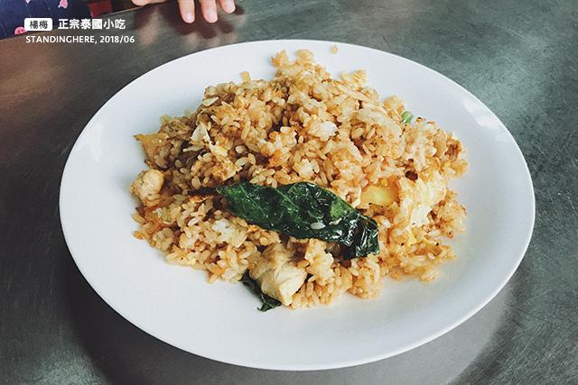 楊梅埔心-正宗泰國小吃-09