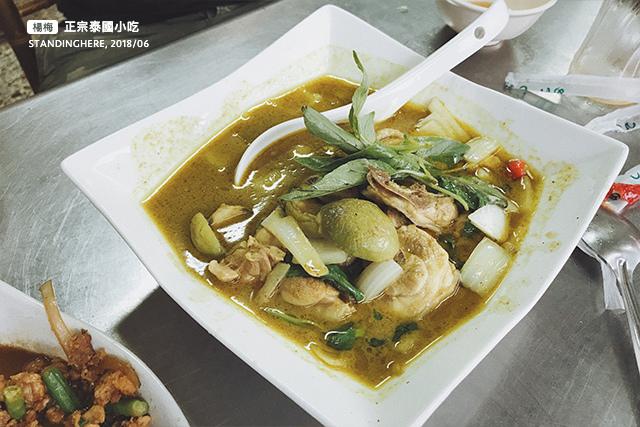 楊梅埔心-正宗泰國小吃-16