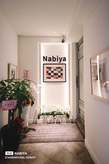Nabiya韓國釜山料理_02