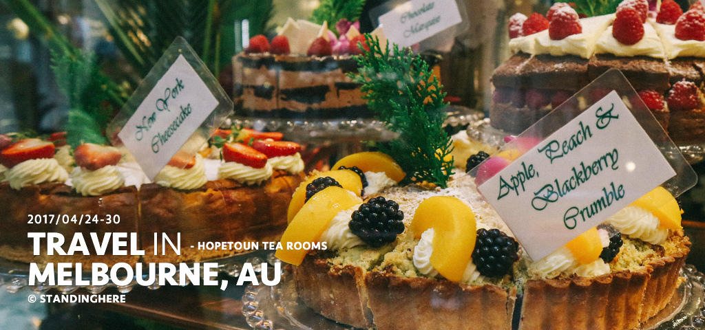 墨爾本-Hopetoun Tea Rooms-banner-3-5