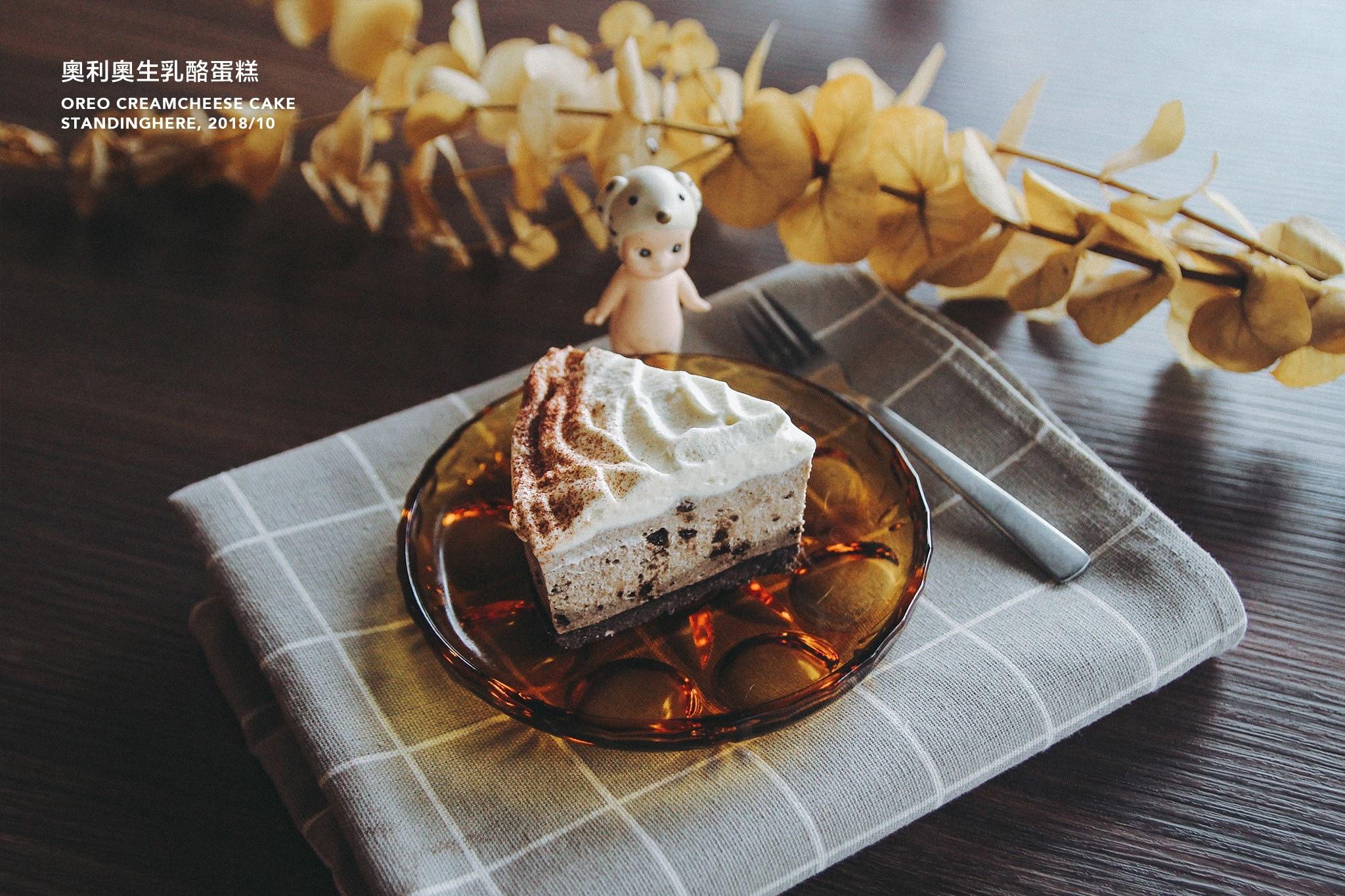 7號驛站X在這手作甜點-OREO生乳酪.jpg
