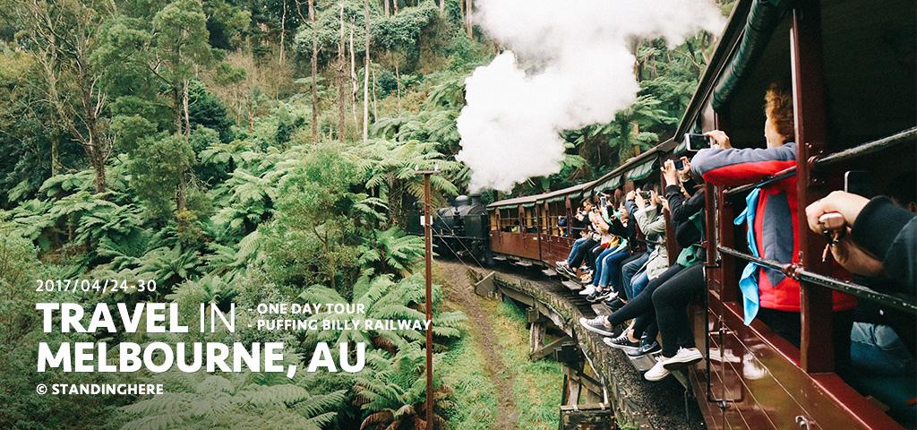 澳洲墨爾本-localtour-banner-4-1