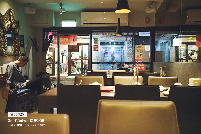 oni_kitchen_南洋火鍋_04
