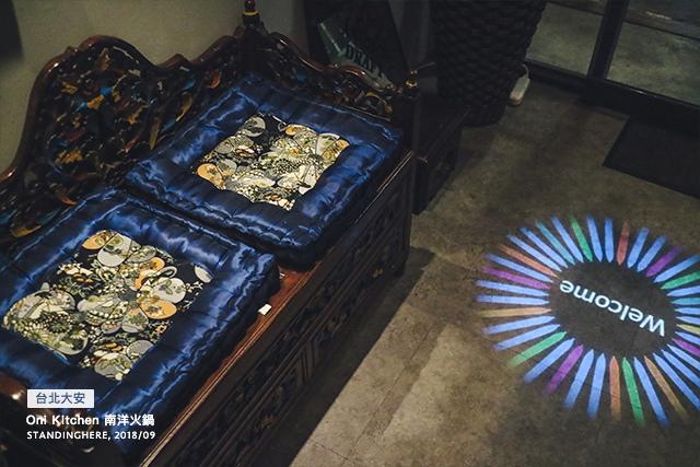 oni_kitchen_南洋火鍋_09