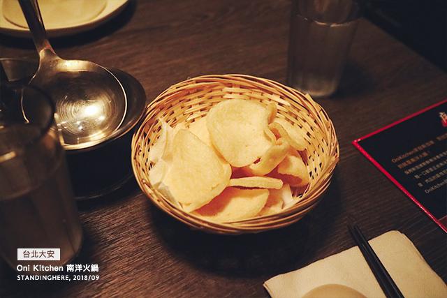 oni_kitchen_南洋火鍋_10