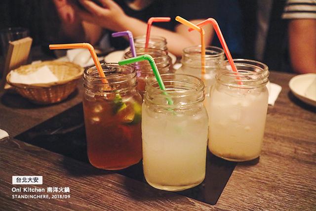 oni_kitchen_南洋火鍋_13