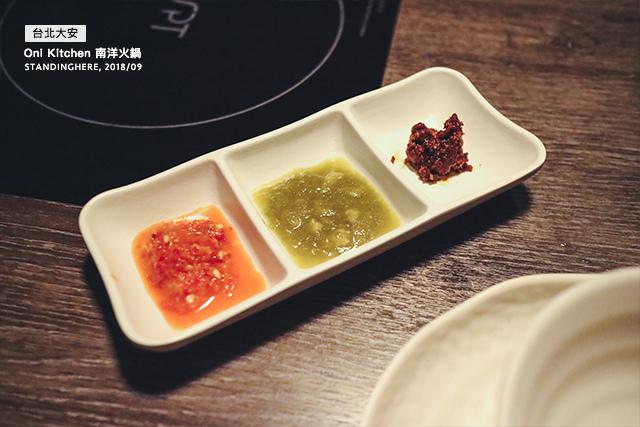 oni_kitchen_南洋火鍋_15