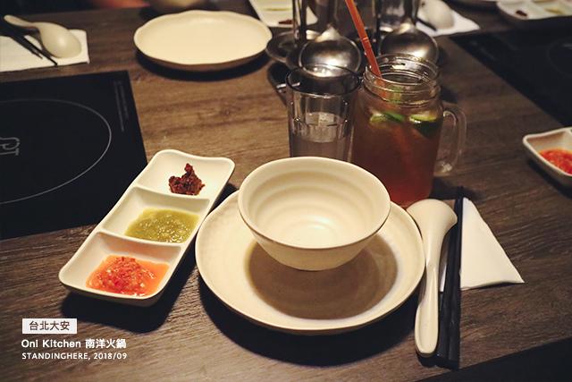 oni_kitchen_南洋火鍋_14