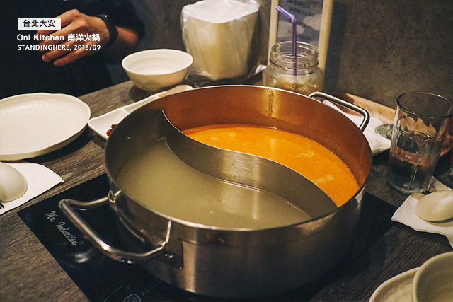 oni_kitchen_南洋火鍋_18