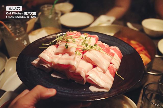oni_kitchen_南洋火鍋_20