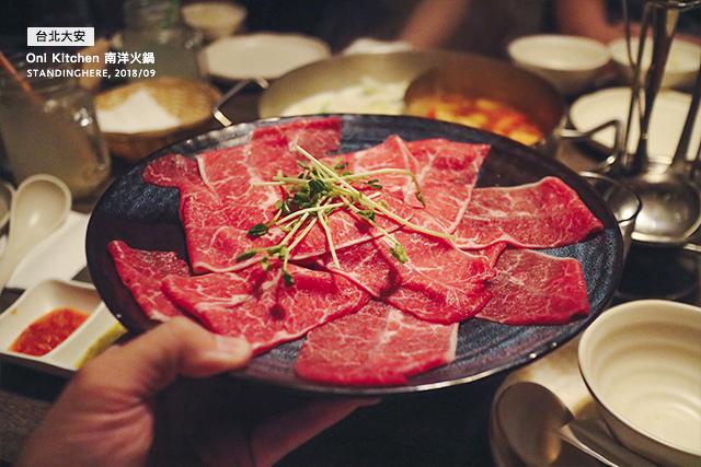oni_kitchen_南洋火鍋_21