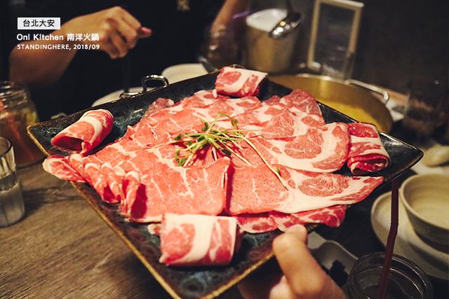 oni_kitchen_南洋火鍋_22