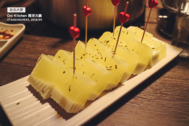 oni_kitchen_南洋火鍋_25