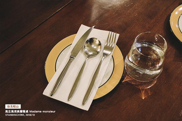 馬旦馬須美麗餐桌-04