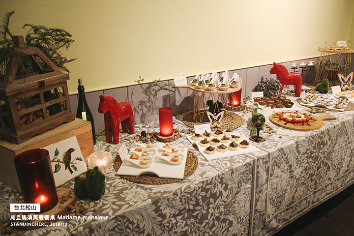 馬旦馬須美麗餐桌-09