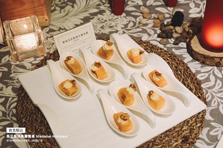 馬旦馬須美麗餐桌-10