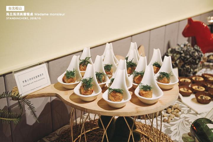 馬旦馬須美麗餐桌-12