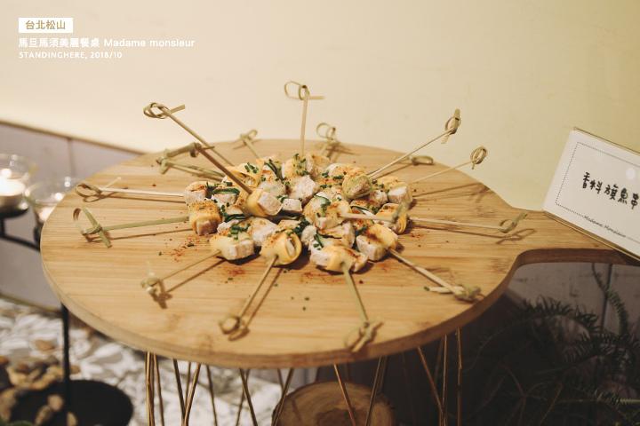 馬旦馬須美麗餐桌-21