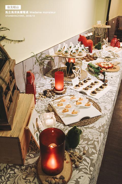 馬旦馬須美麗餐桌-25
