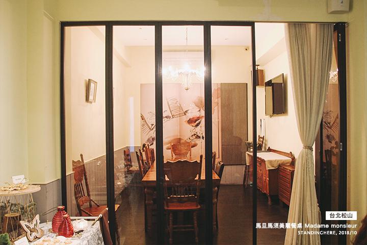 馬旦馬須美麗餐桌-27