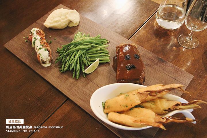 馬旦馬須美麗餐桌-36