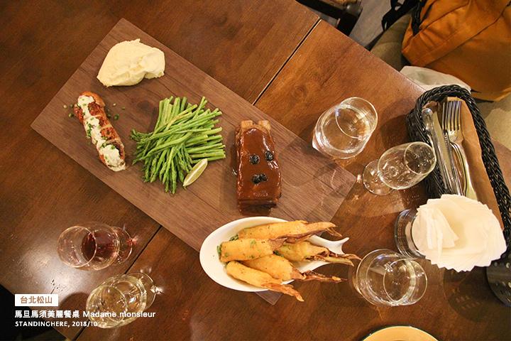 馬旦馬須美麗餐桌-40