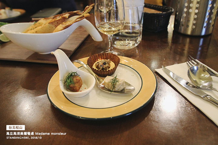馬旦馬須美麗餐桌-43