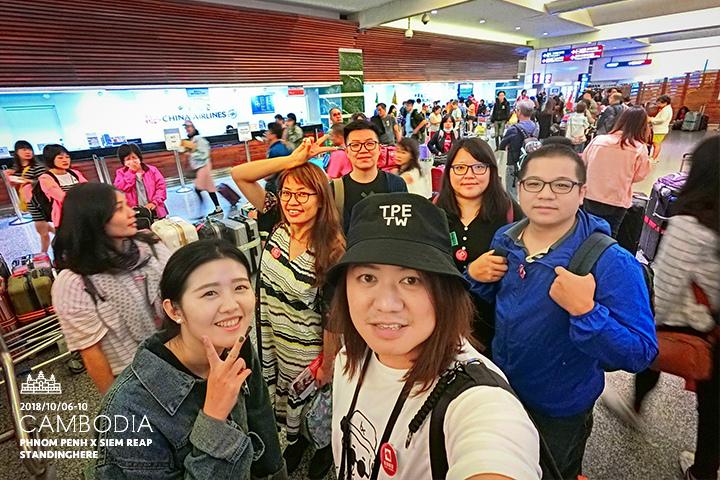 柬埔寨之旅-d1-2