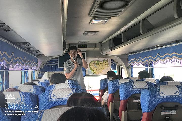 柬埔寨之旅-d1-17