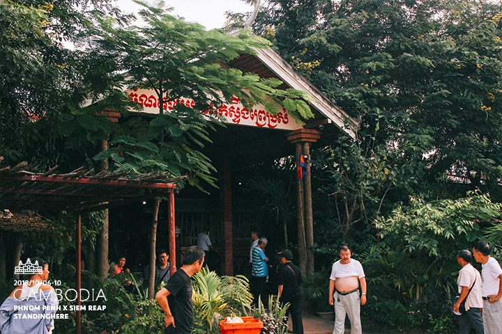 柬埔寨跟團-d1-28