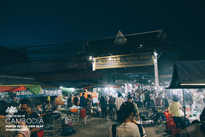 柬埔寨跟團-d1-37