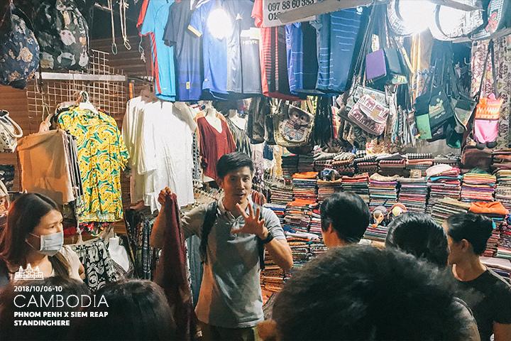 柬埔寨_暹粒_d1-47