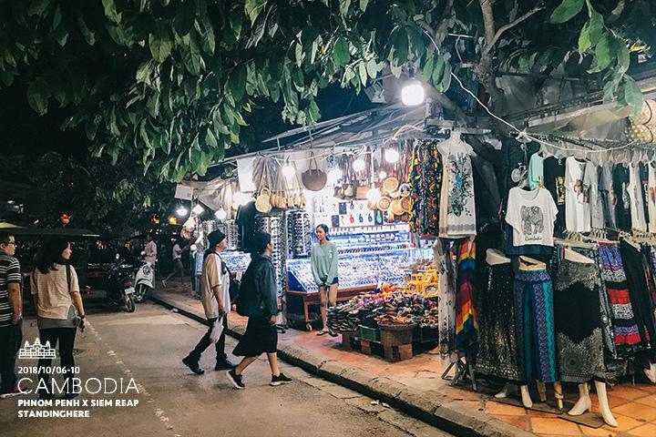柬埔寨_暹粒_d1-56