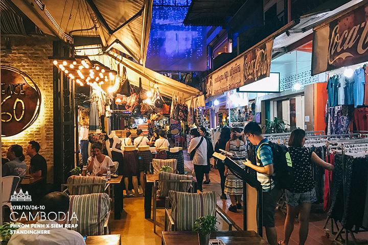柬埔寨_暹粒_d1-58
