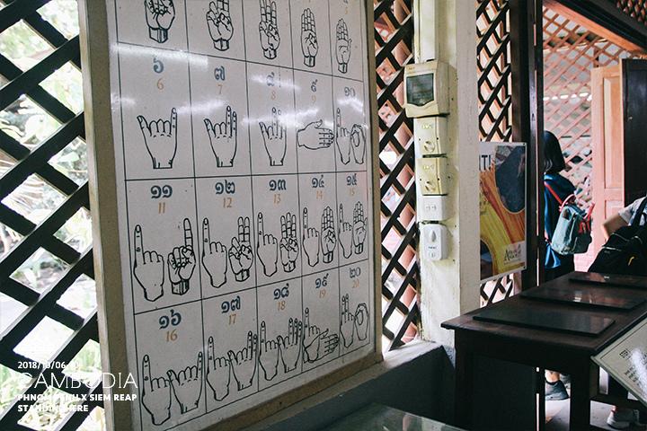 柬埔寨_暹粒_d2_48.jpg
