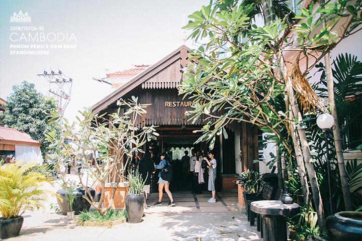 柬埔寨_暹粒_d2-61
