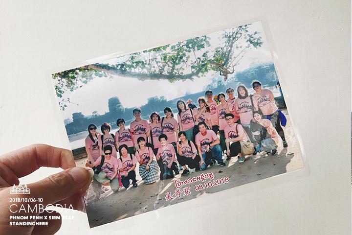 柬埔寨_吳哥窟_d3-74
