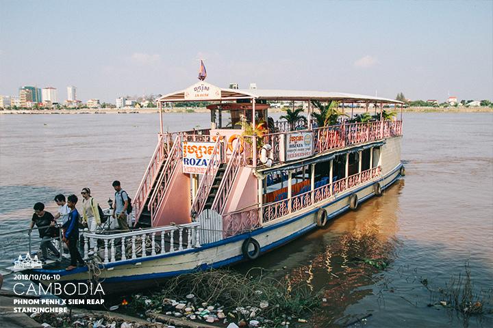 柬埔寨金邊-d4-36