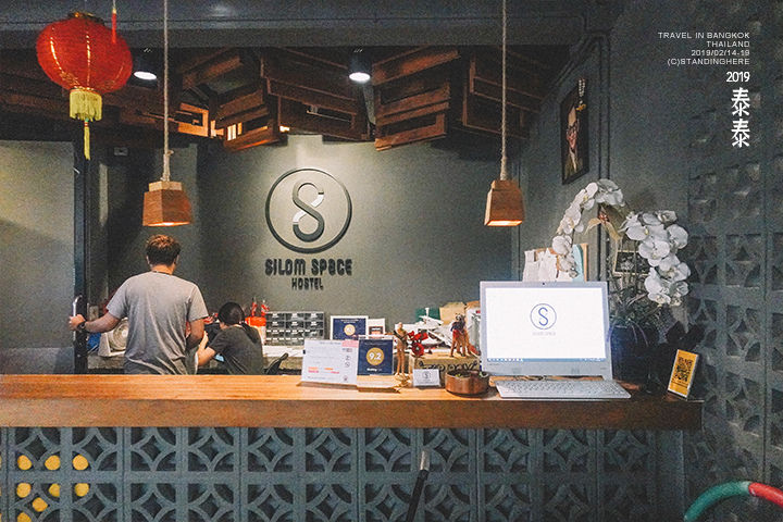泰國曼谷-silomspace-0029