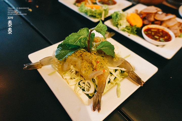 泰國曼谷_somtum_der_057