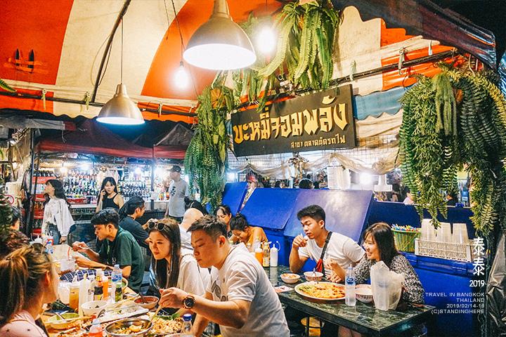泰國曼谷_拉差達火車夜市_107