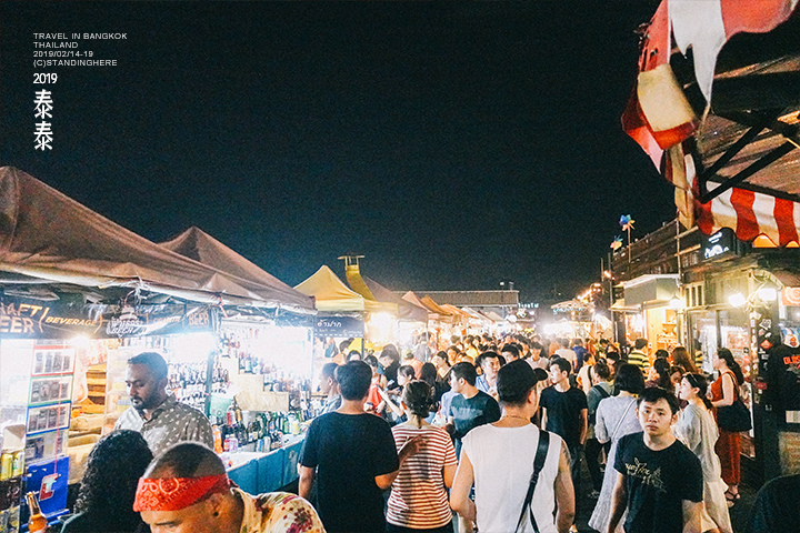 泰國曼谷_拉差達火車夜市_109