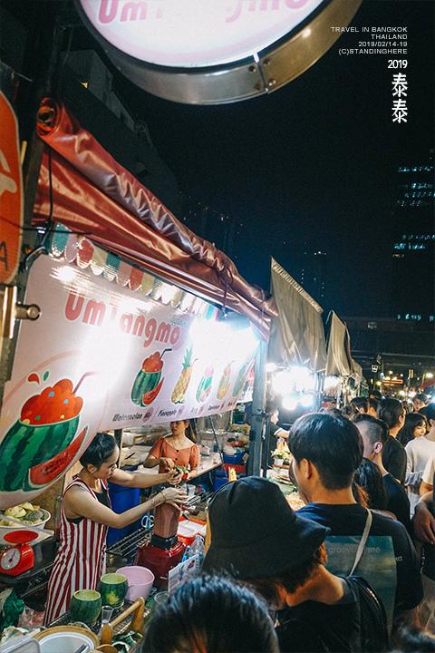 泰國曼谷_拉差達火車夜市_119