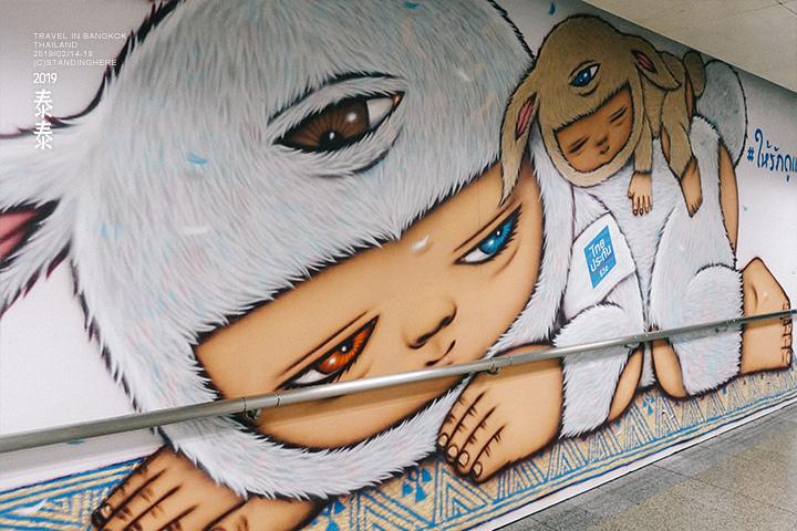 泰國曼谷_拉差達火車夜市_129