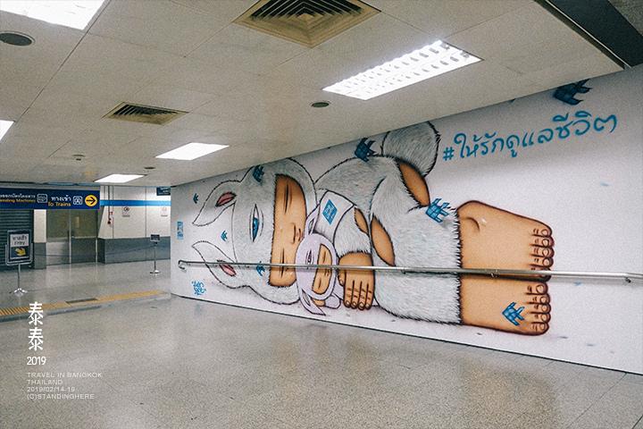 泰國曼谷_拉差達火車夜市_128