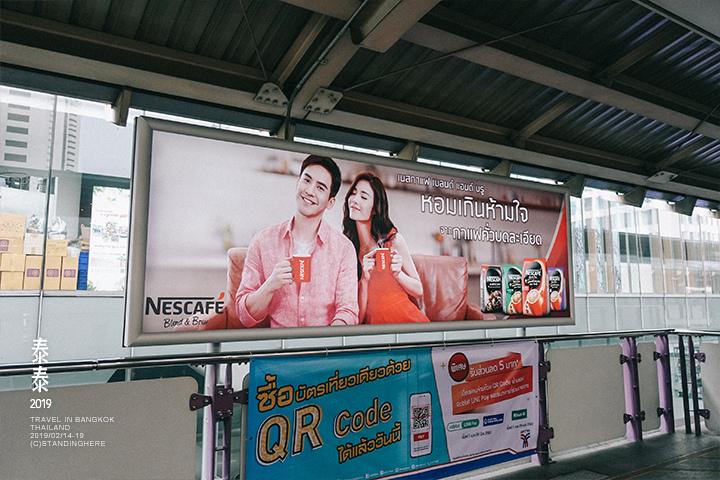 luka_bangkok_135
