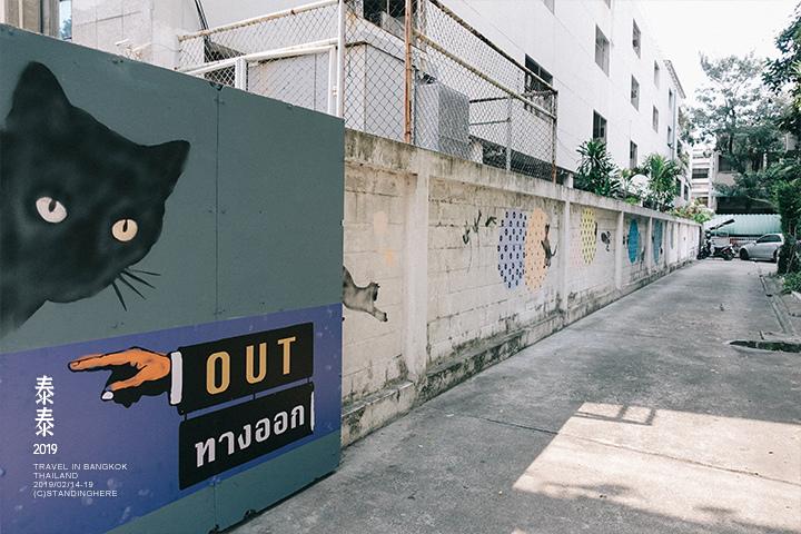 luka_bangkok_178