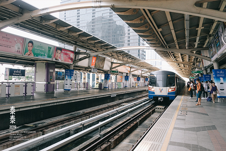 Bangkok_Terminal_21_186