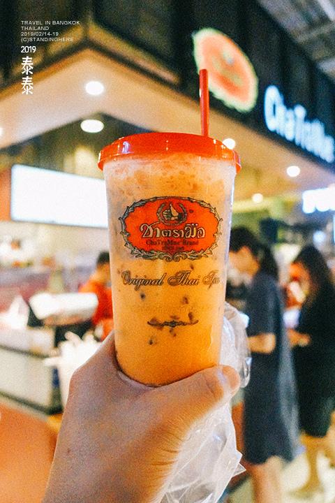 Bangkok_Terminal_21_200